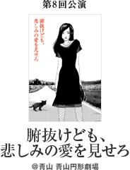 pic_funukedomo02